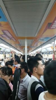 Een doorsnee metro ritje